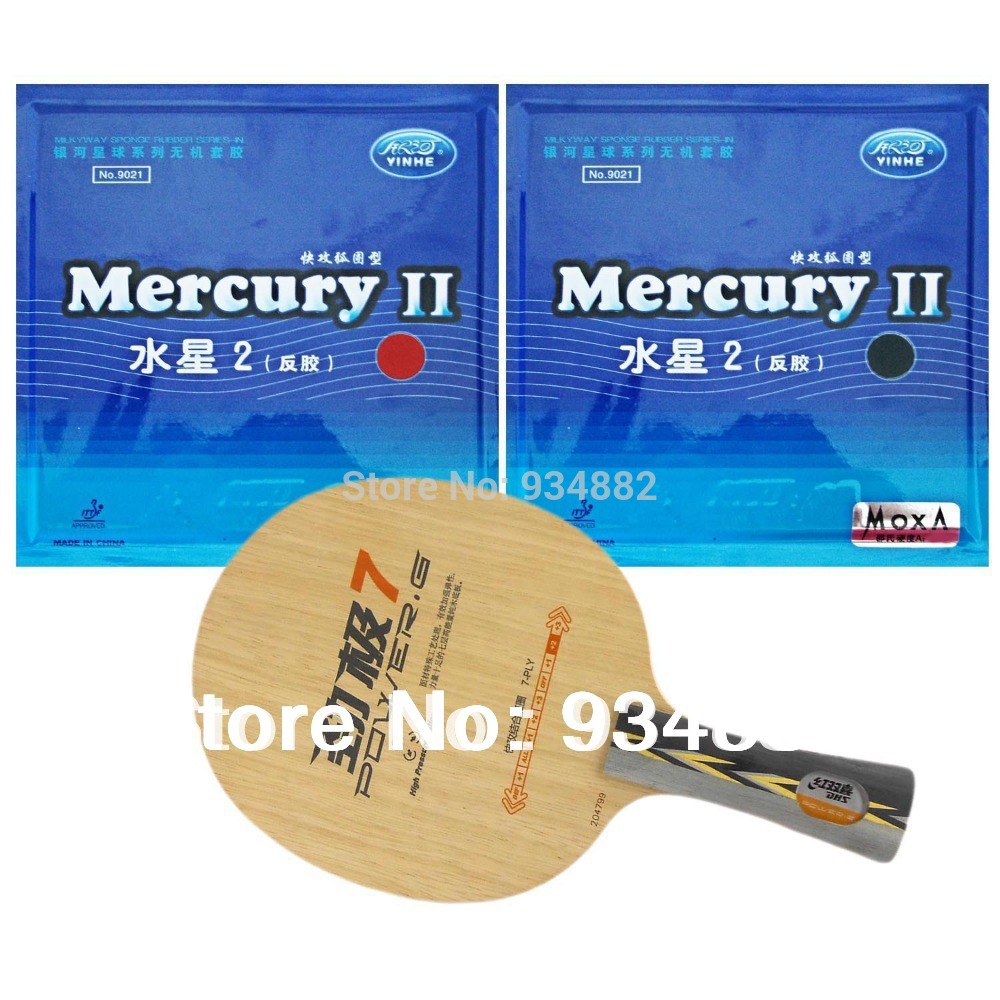 Pro Table Tennis Ping Pong Combo Paddle Racket DHS POWER.G.7 PG7 PG.7 PG 7 with 2 Pcs Mercury II Long Shakehand FL<br>