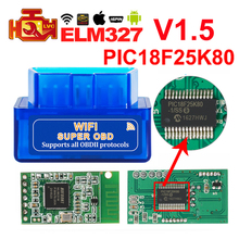 Super ELM327 WIFI OBD2 Scanner V1.5 PIC18F25K80 mini ELM 327 Bluetooth code reader for Diesel Cars Supports Android/iOS/Windows