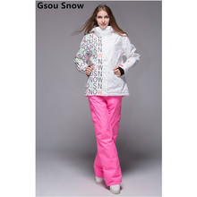 Gsou snow womens ski suit female skiing suit white background letter and colorful dots ski jacket and pink pants waterproof 10K(China)