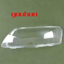 Headlamp cover glass transparent lampshade lamp shade Headlight shell For Audi A6L A6 06-11 2pcs(China)