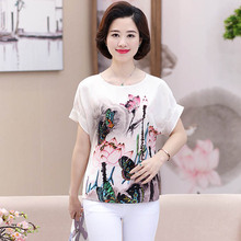 Middle-aged and old summer wear a new product locates the short-sleeved chiffon and chiffon shirt  PZT1030-9025