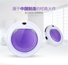 Charging type automatic intelligent remote control vacuum cleaner robot sweeping mopping machine ultra-thin low noise