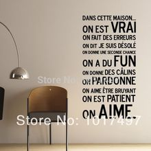French home decoration Free shipping DANS CETTE MAISON wall sticker house rules vinyl wall stickers home decor ,fr2006