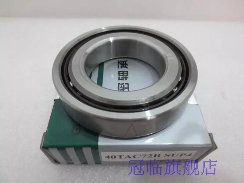 40TAC72B SU P4 C10PN7B  CNC machine tool ball screw support bearings<br>