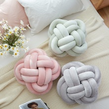 Fashion Lovely Northern European Style Knot Ball Cushion Pillow Baby Calm Sleep Dolls Stuffed Toys For Kids Boys Decor Bed Room