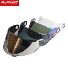 LS2 FF358 face shield motocycle helmet sun visor full face UV-Protected helmets lens anti-scratch External silver glasses(China)