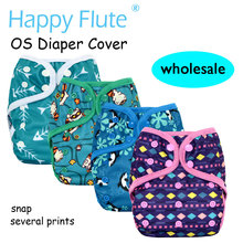 Happy Flute onesize diaper cover wholesale,special prints,waterproof and breathable,fits 3-15kg(China)