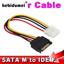 kebidumei 15 Pin SATA Male to Molex IDE 4 Pin Female Adapter Extension Power Cable(China)