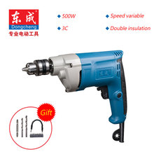 Industrial 500W Hand Electric Drill 0-1750rpm Electric Screwdriver (Gift Twist Drill and Screwdriver Bits)For Wood Plastic Metal