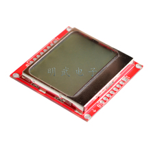 LCD Module Display Monitor White backlight adapter PCB 84*48 84x84 5110 Screen For Arduino(China)