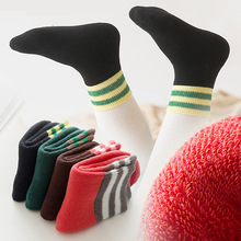 4 Pair/lot UOVO 2017 New Soft Cotton Boys Girls Socks Kids Socks For Baby Boy Girl 4 Kinds Style Suitable For 5-11Y(China)