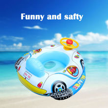 1X Baby's Inflatable Safety Swim Kids Car Swimming Ring Kids Tube Seat Pool Float Boat Ring Swimming Circlel Retail Wholesale(China)
