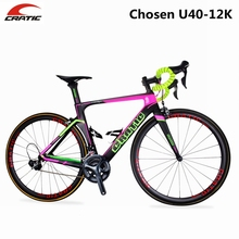 High Quality Road Carbon Complete Bike with Pink Black Color for Ladies Girls 40mm Tubular Carbon Rim Bicycle with 12K(China)