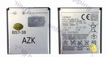 AZK High Quality Phone Battery BST-38 970mAh For Sony Ericsson W580 W580i w760 T650 X10