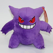 "9"" 22 CM Gengar Plush Toys Anime New Rare Soft Stuffed Animal Doll For Kids Gift(China)"