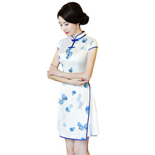 Comparer Les Acheter Shopping Sur Vietnam Prix Soie Online fgyb76vIY
