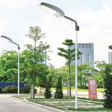 24W Photocontrol Light Sensor Road LED Street Light Floodlight Outdoor Yard LED Garden Lamp With Mounting Arm 2400LM AC85-265V(China)
