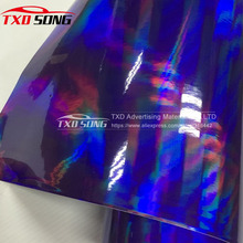 High quality Purple Chrome holographic Vinyl wrap Rainbow Chrome film 3 Layers holographic sticker Rainbow holographic(China)