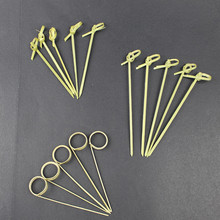 100pcs/pack bamboo sticks cocktail umbrella picks Party Decoration artwork cocktail forks  Drink Pick Sign Marker Ring 9cm/12cm