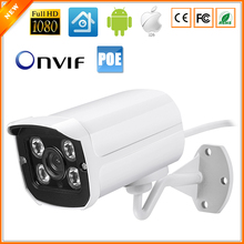 48V PoE IP Camera 720P 960P 1080P Waterproof Outdoor Bullet IP Camera ONVIF Metal Case IP66  48V PoE Module Built-in