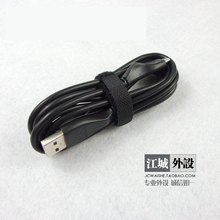 New Arrival Original brand new mouse cable Mouse data line For Logitech M950T Micro USB charging cable
