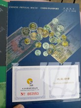 Coins Passport Album 3 Sets China Portugal Macau With Document Great Wall(China)
