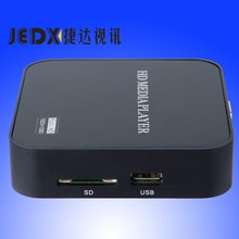 JEDX Full HD 1080P SD/U Disk HDD Media Player USB External multimedia player With HDMI VGA MKV H.264 RMVB WMV free Car adapter!