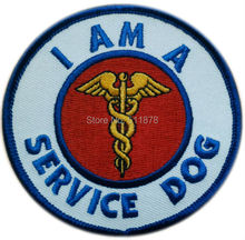 "3"" I AM A SERVICE DOG LOGO Uniform Movie TV Series Costume Cosplay Embroidered Emblem DIY applique sew on iron on patch"
