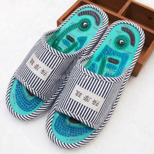 2pairs/Lot Free Ship Hot Sale Homeuse Body Healthcare Feet Massage Slipper Magnetic Slippers Shoes for Mens&Womens
