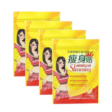 40pcs body beauty and health care Product Hot Slimming Products Thin body fat burning slimming patches For Weight Loss D0447(China)