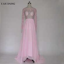 E JUE SHUNG Pink Chiffon Long Sleeves Evening Dresses Long Sheer Beaded Luxury Prom Dresses Formal Dresses robe de soiree