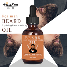 FirstSun New 100% Natural Organic Moustache Oil Conditioner Healthy Beard Styling aftershave for men beard Oil hair products(China)