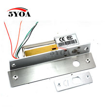 5YOA Electric Bolt Lock 5-Lines Low Temperature DC 12V Stainless Steel Heavy-duty Fail-Safe Drop Door Access Control Security(China)