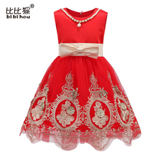 bibihou Flower Girl Dress Kids Prom Party Wedding Bridesmaid Ball Gown Children's Costume For Girl 6 7 8 Year Birthday Dresses