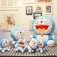 HOT SALE Chirdren Big 50cm Doraemon Cat Doll Dora A Dream Viking Cute Funny Unisex Plush Kids The new blue-fat doll plush toys