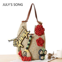 2017 Creative Design Cute Tiger Flower Women Shoulder Bags Casual Fashion Ladies Handbags High Quality Paper Straw Woven Totes
