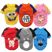 Cute Dog Clothes Pet Costume 100% Cotton Cartoon Coat Cat Pet Clothing for Small Dogs Puppy Hooded Jacket Chihuahua XS-XXL 25S1