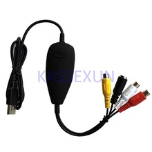 2017 new video capture card cable with snapshot key for any analog RCA input to PC work for Windows 7 8 10 free shipping(China)