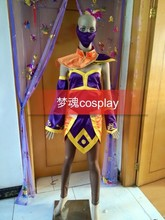 DOTA 2 Templar Assassin TA Lanaya Cosplay Costume Anime Custom Made Uniform