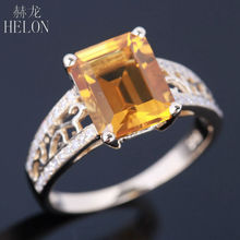 HELON 10x8mm Emerald Cut 1.77ct Citrine Pave 0.2ct Diamonds Engagement Wedding Ring Soild 10K Yellow Gold  Lady Jewellery Ring