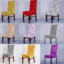 Chair Decor Chair Cover Universal Removable Stretch Elastic Modern Printed Elastic Home Chair Cover Dining Chair Cover(China)