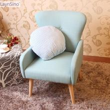 Japanese style simple modern single art sofa solid wood chair bedroom balcony lounge chair study computer chair