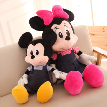 50cm Hot Sale High quality Mickey or minnie Mouse Plush Toy Doll for birthday Christmas gift 1pcs(China)
