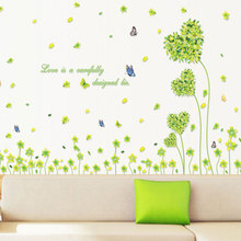 Green grass Removable wall stickers bedroom houses romantic love grass skirting TV sofa backdrop home decor stickers flower