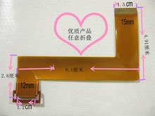 "LCD Flex Cable 9.7"" WINDOW YUANDAO N90 DUAL CORE II 2 Tablet Touch Display LCD Connector Flex Ribbon Cable Free Shipping(China)"