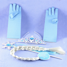 1Set Frozen Magic Crown Wand Scepter Set Scepter Crown Princess Hair Band Suit Ice and Snow Kids Birthday Gift Party Decoration