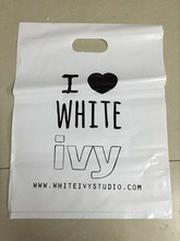 200PCS W25*H35cm(9.8' *13.8')designer print logo make up plastic bags shop/letter custom shopping chain cosmetic store bag logo(China)