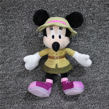 20cm=7.8inch New dress up Minnie Mouse Stuffed animals plush Toys Girl Doll For Birthday Gift