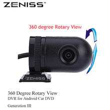 Front DVR camera USB Camera for zenithmake Android OS Car DVD GPS Navigation Radio,No Sale Singlely! Only Sale with Car DVD(China)