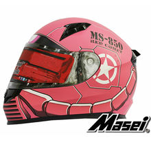 MASEI 850 Pink zaku full face helmet motorcycle helmet mens womens helmet ABS high quality racing DOT ECE approved helmet